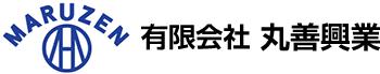 有限会社 丸善興業 Logo